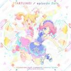 TVアニメ/データカードダス『アイカツスターズ!』OP/ED主題歌「スタートライン!/episode Solo」 AIKATSU☆STARS! CD-Single