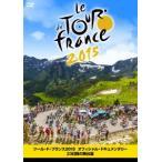 ツール・ド・フランス2015 オフィシャル・ドキュメンタリー23日間の舞台裏 DVD