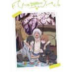 ふらいんぐうぃっち Vol.2 ふらいんぐうぃっち DVD