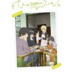 ふらいんぐうぃっち Vol.4 ふらいんぐうぃっち DVD