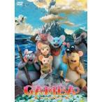 GAMBA ガンバと仲間たち<スタンダード・エディション> DVD