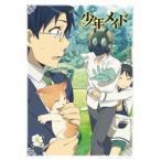 少年メイド vol.4(初回限定盤) 少年メイド Blu-ray