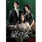 嵐の女 DVD-BOX5 パク・ソニョン/ヒョン・ウソン DVD