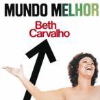 すばらしき世界 ベッチ・カルヴァーリョ CD