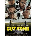 カットバンク リアム・ヘムズワース DVD