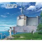 ショッピングストライクウィッチーズ ストライクウィッチーズ 劇伴コレクション(完全初回限定生産盤) Blu-Spec CD