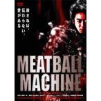 MEATBALL MACHINE 高橋一生 DVD
