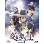 夜を歩く士〈ソンビ〉 Blu-ray SET1 (特典DVD2枚組付き) イ・ジュンギ/チャンミン(東方神起) 特典DVD付Blu-ray