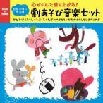�������������夬��!����Ի�������� �ढ���Ӳ��ڥ��å� ���ह�Ӥ����Ƥ֤����ͤ��ߤΤ��⤦���������ߤȤ����Ҥ��Τ��䤮 CD