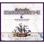 ロンドン・フィルハーモニー管弦楽団による 交響組曲「ドラゴンクエスト」I〜VII すぎやまこういち ゲームミュージック CD