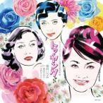 Too Young 雪村いづみ with 美空ひばり・江利チエミ CD