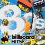 ナンバーワン80s billboardヒッツ オムニバス CD