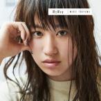 My Way(初回生産限定盤)(DVD付) 當山みれい DVD付CD