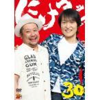 にけつッ!!30 / 千原ジュニア/ケンドーコバヤシ (DVD)
