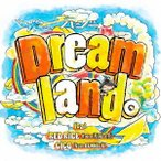 Dreamland。feat. RED RICE (from 湘南乃風), CI.. / ハジ→ (CD)