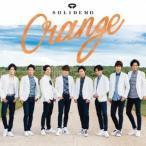 Orange(SOLID盤)(DVD付) / SOLIDEMO (CD)