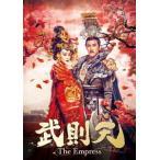 武則天-The Empress- DVD-SET6 ファン・ビンビン DVD