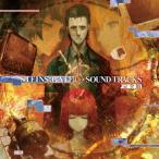 「STEINS;GATE 0 SOUND TRACKS」-完全版- ゲームミュージック CD-Extra Enhanced CD
