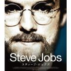 スティーブ ジョブズ  Blu-ray