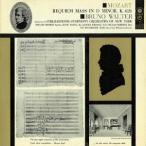 モーツァルト:レクイエム / ワルター (CD)