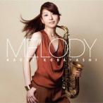 MELODY 小林香織 CD