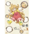 甘々と稲妻 VOL.1 甘々と稲妻 DVD