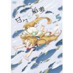 甘々と稲妻 VOL.5 甘々と稲妻 DVD