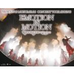 モーニング娘。'16コンサートツアー春〜EMOTION IN MOTION〜鈴木香音卒業スペシャル モーニング娘。'16 Blu-ray