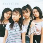 深海(DVD付) / 東京女子流 (CD)
