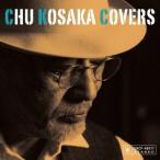 Chu Kosaka Covers 小坂忠 CD