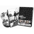 道頓堀よ、泣かせてくれ! DOCUMENTARY of NMB48 Blu-rayスペシャル・エディション NMB48 Blu-ray