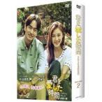 君を愛した時間〜ワタシとカレの恋愛白書 DVD-BOX2 ハ・ジウォン DVD