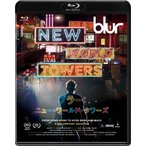 blur:NEW WORLD TOWERS ブラー Blu-ray
