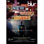 blur:NEW WORLD TOWERS ブラー DVD