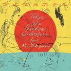 さよならホテル(DVD付) / 東京スカパラダイスオーケストラ feat. Ken Yokoyama (CD)