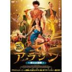 アラジン〜新たなる冒険〜 ケヴ・アダムス DVD