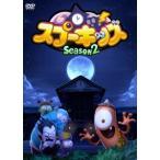 SPOOKIZ(スプーキッズ) SEASON2 Vol.2 DVD