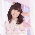 竹達彩奈/Lyrical Concerto(初回限定盤/CD+DVD)(CD)