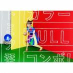 カラーFULLコンボ!(初回生産限定アニメ盤)(DVD付) / トミタ栞 (CD)