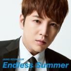 Endless Summer/Going Crazy(初回限定盤B) チャン・グンソク CD-Single