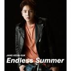 Endless Summer/Going Crazy(初回限定盤D) チャン・グンソク CD-Single