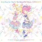 TVアニメ『アイカツスターズ!』新OP/EDテーマ「1, 2, Sing for You!/So Beautiful Story/スタージェット!」 AIKATSU☆STARS! CD-Single