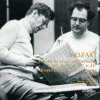 モーツァルト:ホルン協奏曲全集 ブロムシュテット HQCD