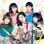 ハイテンション(Type D)(初回限定盤)(DVD付) AKB48 DVD付CD