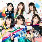 ハイテンション(Type E)(初回限定盤)(DVD付) AKB48 DVD付CD
