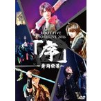ROOT FIVE STORYLIVE TOUR 2016 『序〜舞闘絵巻〜』(通常盤) ROOT FIVE DVD