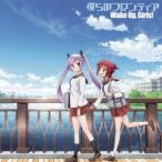 僕らのフロンティア Wake Up,Girls! CD-Single