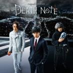 デスノート Light up the NEW world オリジナル・サウンドトラック サントラ CD