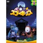 SPOOKIZ(スプーキッズ) SEASON2 Vol.3 DVD