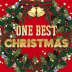 ワン・ベスト・クリスマス / オムニバス (CD)